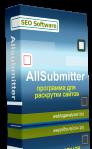 Программа Allsubmitter